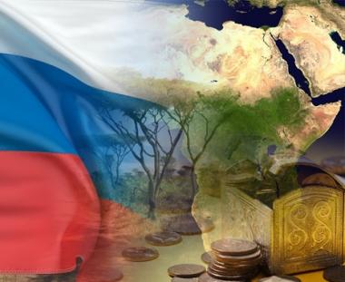 روسيا تشطب اكثر من 500 مليون دولار من ديون البلدان الافريقية