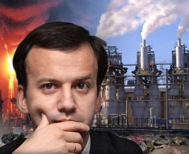 مدفيديف يوقع على عقيدة المناخ لروسيا الاتحادية