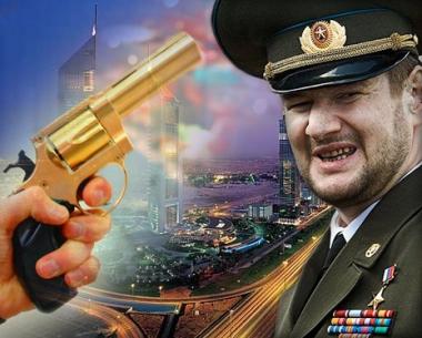 محكمة دبي ترفض استدعاء الرئيس الشيشاني في قضية اغتيال سليم ياماداييف