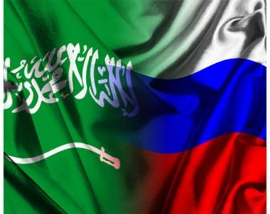 تأسيس نادي اصدقاء المملكة العربية السعودية