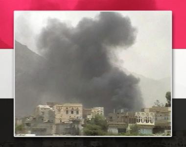 الحكومة اليمنية مستمرة في ملاحقة القاعدة على اراضيها