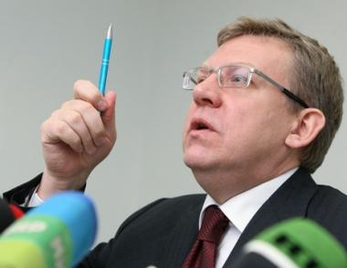 المالية الروسية تتكهن بارتفاع مستوى التضخم في البلاد بداية العام القادم