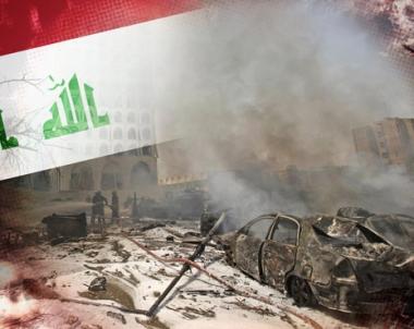 العراق يشهد انفجارات جديدة توقع عشرات القتلى والجرحى