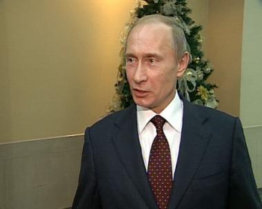 بوتين يهنئ الشعب الروسي بحلول عام 2010