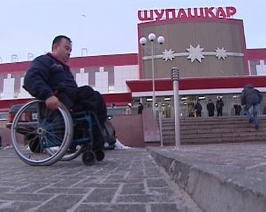 ذوي الاحتياجات الخاصة.. وتحدي الصعوبات
