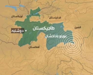 زلزال يتسبب بتشريد 20 ألف طاجيكي