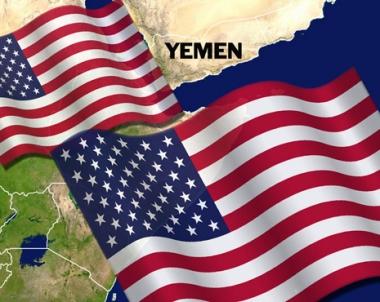 السفارة الامريكية في صنعاء تعيد فتح ابوابها