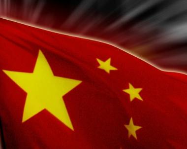 الصين تدعو الى استئناف المفاوضات مع طهران حول البرنامج النووي الايراني