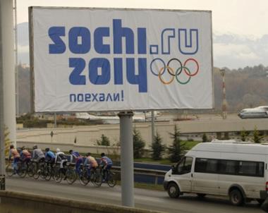مدفيديف يدعو الى تطبيق احدث المناهج الهندسية في تشييد مرافق اولمبياد سوتشي 2014