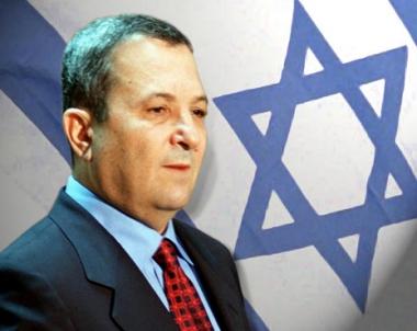 قوات الامن الاسرائيلية تشدد حماية ايهود باراك