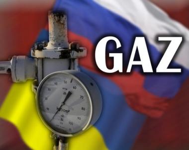 غازبروم: اوكرانيا سددت كل ماترتب عليها من قيمة الغاز