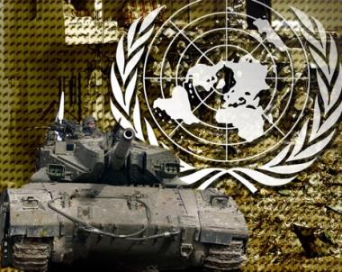 اسرائيل تدفع تعويضات للأمم المتحدة عن ما دمرته في حرب غزة