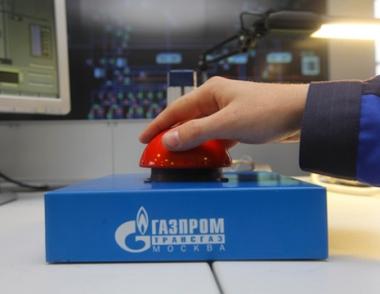 تركمانستان تستأنف توريد الغاز الى روسيا