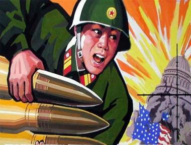 كوريا الشمالية تدعو لعقد معاهدة سلام مع الولايات المتحدة