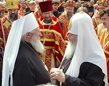 نبذة عن اعادة وحدة الكنيسة الارثوذكسية الروسية