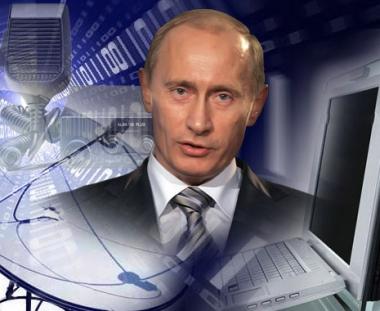 بوتين يطالب بتحديث منظومات القيادة والاستطلاع والاتصال في الجيش الروسي