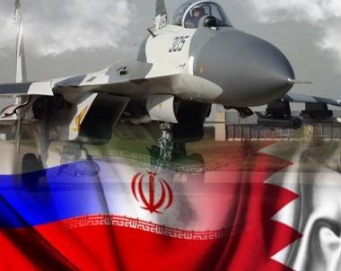 ايران توافق على تحليق مقاتلة روسية متوجهة الى البحرين فوق اراضيها
