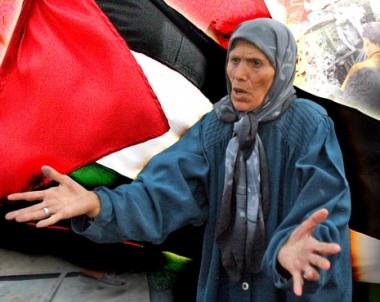 إسرائيل توقف منح تأشيرات عمل لموظفي المنظمات الدولية في الضفة والقدس