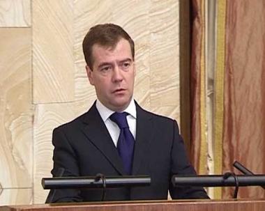 مدفيديف: الإرهاب أكبر تهديد للأمن الروسي