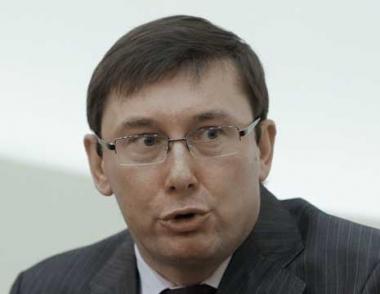 البرلمان الأوكراني يقيل وزير الداخلية
