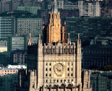 موسكو تعتبر مؤتمر لندن حول أفغانستان خطوة مهمة