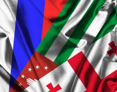 روسيا تطور علاقاتها مع كل من أبخازيا وأوسيتيا الجنوبية