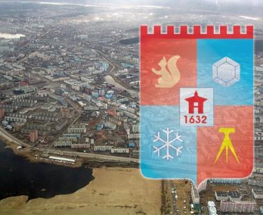 ياكوتسك ابرد مدينة بالعالم 42039.jpg