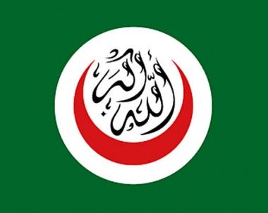 رحيل العراقي .. الامين العام السابق للمؤتمر الاسلامي