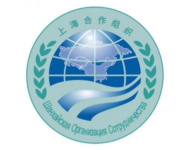 منظمة شنغهاي للتعاون: ايران وباكستان تسعيان الى عضوية المنظمة