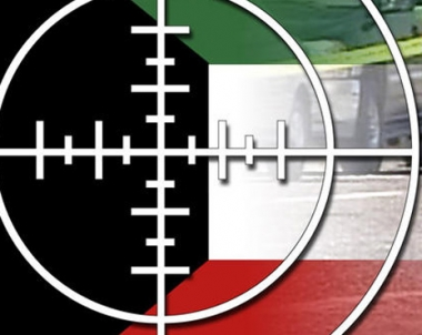 صحيفة كويتية تشير الى رفض الكويت توجيه ضربة لايران من اراضيها