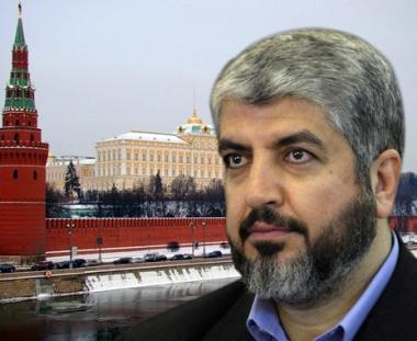 موسكو تؤكد زيارة خالد مشعل الى روسيا