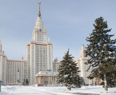 جامعة موسكو الحكومية بانتظار العلماء الشباب