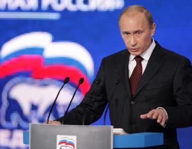بوتين: الحكومة الروسية ستواصل تطبيق الاجراءات الرامية الى مواجهة الازمة المالية