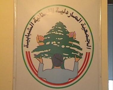الماردليون في لبنان.. هاجس الهوية
