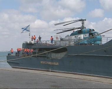 قوات الأسطول البحري الحربي الروسي تكثف نشاطها في خليج عدن
