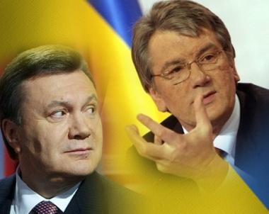 يوشينكو: اوكرانيا ستشهد تغييرا في النهج السياسي