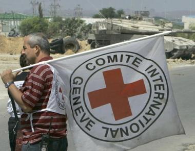 الصليب الاحمر يناشد اسرائيل للتخفيف عن الفلسطينيين في الضفة الغربية