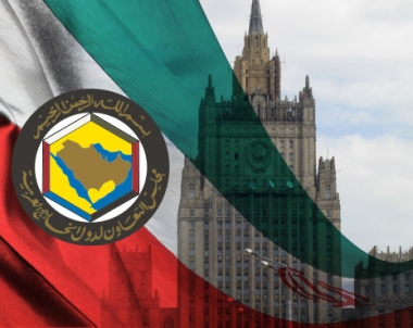 الخارجية الروسية: روسيا ودول الخليج تدعو الى التسوية الدبلوماسية للوضع حول البرنامج النووي الايراني