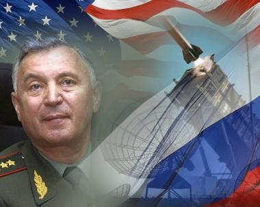رئيس الأركان العامة الروسية: نشر عناصر الدرع الصاروخية في أوروبا يشكل خطرا على روسيا