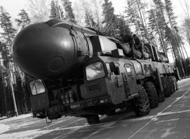المجمع الصاروخي