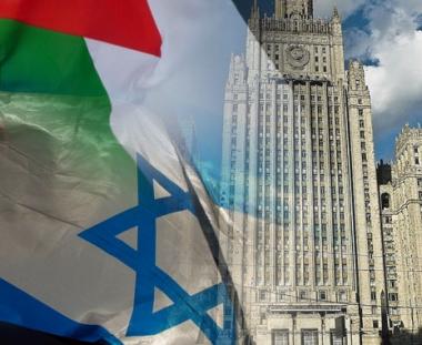 الخارجية الروسية:روسيا لاتقبل بضم الاماكن الاسلامية المقدسة الى قائمة التراث الوطني للدولة اليهودية