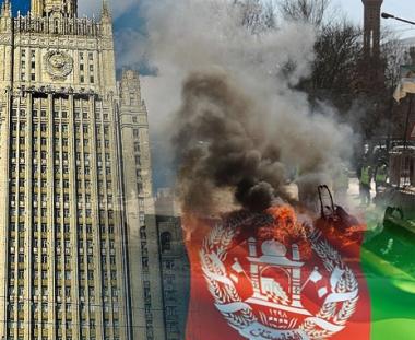 الخارجية الروسية: العملية الارهابية الاخيرة في كابول تشهد على محاولات المتطرفين لتقويض المسيرة السلمية