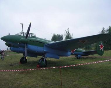 طائرات الحرب الوطنية العظمى