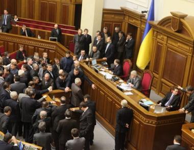 رئيس البرلمان الاوكراني يعلن عن حل الائتلاف البرلماني الحاكم