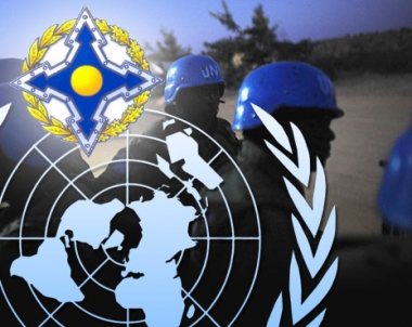 قرار اممي يشير الى اهمية تطوير الحوار بين الامم المتحدة  ومنظمة معاهدة الامن الجماعي