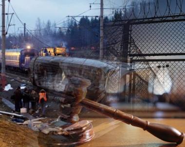 محكمة موسكو تصدر امرا باعتقال المشتبه بهم في عملية تفجير القطارات