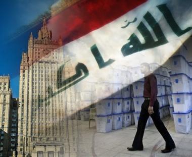 الخارجية الروسية: موسكو مرتاحة من اجراء الانتخابات البرلمانية في العراق
