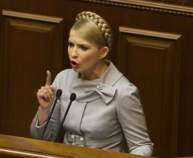 قادة في البرلمان الاوكراني يعلنون تاسيس معارضة بزعامة تيموشينكو