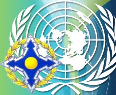الامم المتحدة ومنظمة معاهدة الامن الجماعي توقعان بيانا خاصا بالتعاون