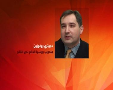 الإتجار بالمخدرات الأفغانية على طاولة مجلس روسيا-الناتو